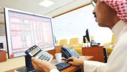 البنوك السعودية: هذه الفئة مستثناة من إجراءات السداد المبكر للقروض