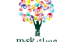 """""""مسك"""" يفتتح التسجيل في برنامج معهد """"ميلكن"""" للتدريب"""