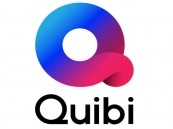 """Quibi"".. أحدث منافسي نيتفليكس"