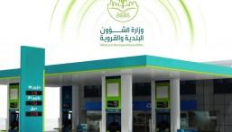 استمرار حملات إيقاف ترخيص محطات الوقود غير الملتزمة بتركيب شاشات عرض أسعار الوقود