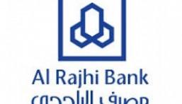 مصرف الراجحي يعلن بدء التقديم على برنامج تطوير الخريجين 2020