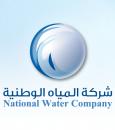 """""""شركة المياه"""": فصل الخدمة عن المتعثرين بدءاً من هذا التاريخ"""