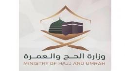 """""""وزارة الحج"""" تكشف عن الإجراءات المتبعة لمن حصل على تأشيرة أداء العمرة"""