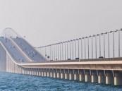 """""""جسر الملك فهد"""": تعليق السفر باستخدام الهوية الوطنية عبر الجسر"""