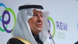 """ماذا قال وزير الطاقة عن حقل """"الجافورة""""؟"""
