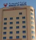 """وزارة الصحة البحرينية: إصابة جديدة لسعودية عائدة من إيران بـ""""كورونا"""""""