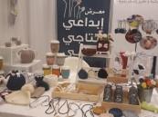 بر الأحساء تُشرك 16 أسرة منتجة وحرفية في معرض الجامعة
