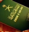 بالتفاصيل… إجراء تعديلات على نظام الجواز السعودي
