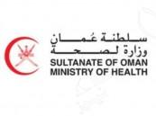 """سلطنة عمان تُعلن عن شفاء أحد المصابين بـ""""كورونا"""""""