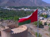 سلطنة عُمان.. تُعلق دخول مواطني دول الخليج بالهوية الوطنية