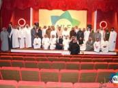 بالصور .. مجلس رابطة الأحياء المُكلف يعقد لقاءه الأول مع ممثلي فِرق حواري الأحساء