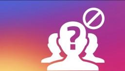 """""""إنستغرام""""… يسمح للمستخدمين تحديد من يجب إلغاء متابعتهم"""