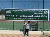 """لاعب تنس القارة """"الغافلي"""" بطل بطولة البراعم للمميزين على مستوى المملكة"""