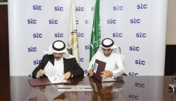 """اتفاقية تجمع """"أمانة الأحساء والاتصالات السعودية""""… لتفعيل خدمة """"الواي – فاي"""" مجاناً"""