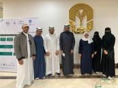 """""""سفراء وسطية جامعة الملك فيصل"""".. يشاركون في ملتقى """"خير أمة"""""""