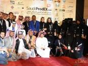 """بالصور… معرض """"سعودي برودإكس"""" يُكرم قسم الاتصال والإعلام في جامعة الملك فيصل"""