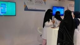 """التجمع الصحي بــ""""الشرقية والأحساء""""… يُشاركان في فعاليات مؤتمر المهنة الطبي الــ11"""