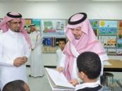 """بالصور.. مدير """"تعليم الأحساء"""" في زيارة مفاجئة لإبتدائية سعود بن نايف"""