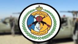 """فتح باب القبول والتسجيل على الوظائف العسكرية لـ""""حرس الحدود"""" على رتبة (جندي)"""