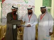 بالصور .. ملتقى الفرق التطوعية بالأحساء يشهد توقيع 25 شراكة مجتمعية بين الفِرق