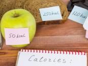 5علامات تدل على أننا لا نتناول السعرات الحرارية الكافية لجسمنا