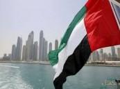الإمارات تدين بشدة محاولات الحوثيين المدعومين من إيران استهداف المملكة