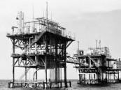 تعرف على قصة اكتشاف النفط في المملكة