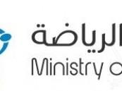 """وزارة """"الرياضة"""" تنعى """"رضيع"""" مباراة """"الفتح والوحدة"""" وتصدر بيان للإيضاح !"""