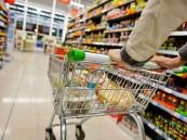 """""""التجارة"""" : استمرارية فتح محلات الخدمات المقدمة للمواطن في أوقات الحظر من التجول"""