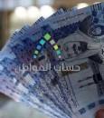 """""""حساب المواطن"""" يبدأ إيداع دعم شهر يوليو في حسابات المستفيدين"""