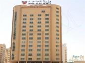 البحرين تعلن شفاء 190 حالة من فيروس كورونا.. وتسجيل 27 إصابة جديدة
