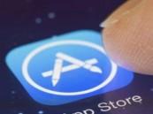 """""""آب ستور"""" يرفض التطبيقات الخاصة بـ""""كورونا"""""""