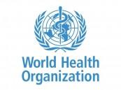 """السعودية تقدم 10 ملايين دولار لـ""""الصحة العالمية"""" لمكافحة فيروس كورونا"""