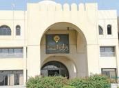 """""""الصحة الكويتية"""": لم نسجل أي حالات """"كورونا"""" قادمة من مصر ولا نية لوقف الرحلات"""