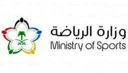 11 ناديًا من أندية دوري كأس الأمير محمد بن سلمان للمحترفين مؤهلة للحصول على دعم إضافي