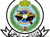 الحرس الوطني: إحالة العسكريين المخالفين لتعليمات تطبيق منع التجول إلى المساءلة التأديبية