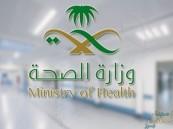 """""""وزارة الصحة"""" : تعلن تعافي أول حالة من مصابي فيروس كورونا وتسجيل 24 إصابة جديدة"""