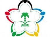 """""""وزارة الرياضة"""" تُقرر تعليق الحضور الجماهيري في جميع المنافسات الرياضية في كافة الألعاب"""