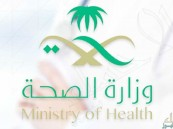 وزارة الصحة: لم نسجِّل حالات كورونا جديدة.. والشائعات نتتبَّع مصادرها ونتعامل معها وفق القانون