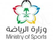 وزارة الرياضة تحاصر كورونا بـ23 تحذيرًا جديدًا.. وحزمة إجراءات