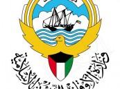 الكويت تعلن إيقاف صلاة الجماعة في جميع المساجد وإغلاق أبوابها