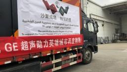 """وصول دفعة جديدة من المساعدات السعودية عبر مركز الملك سلمان للإغاثة إلى """"ووهان الصينية"""""""