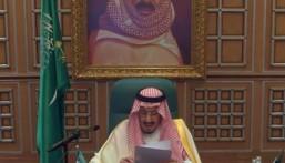 """الملك لقادة """"العشرين"""": يتوجب علينا إرسال إشارة قوية لإعادة الثقة في الاقتصاد العالمي"""