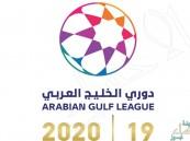 """""""الإمارات """"تقرر إقامة مباريات كرة القدم بدون جمهور لمواجهة فيروس كورونا"""