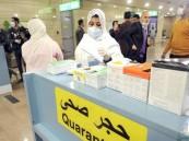 """البحرين: تعافي 11 حالة جديدة من مصابي """"كورونا"""""""