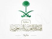 سفارة المملكة في الفلبين: رحلات الخطوط السعودية مازالت قائمة ومجدولة
