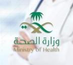 """""""الصحة"""": نرصد ارتفاعاً مستمراً في الحالات النشطة والحرجة"""