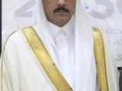 """تكليف """"الجغيمان"""" مديراً لفرع الهيئة العامة لعقارات الدولة بمحافظة الأحساء"""