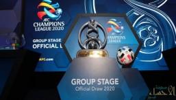 رسميًا.. المواعيد الجديدة لمباريات الأندية السعودية بدوري أبطال آسيا
