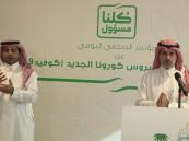 متحدث وزارة التجارة : تنظيمات جديدة لدخول المتسوقين على شكل مجموعات